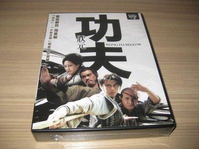 全新大陸劇《功夫狀元》5DVD (全套35集) 浦葉棟 黃聖依 吳孟達 陳國坤