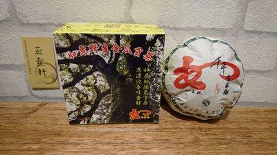 如意野生金瓜貢茶/500克/生茶