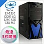 【捷修電腦。士林】八核心Intel Xeon E3- 12...