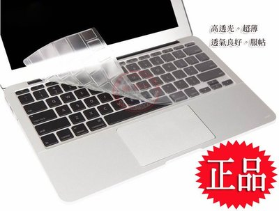 *蝶飛*蘋果macbook mac Air 11吋鍵盤膜MacBook Air 11-inch, Early 2014