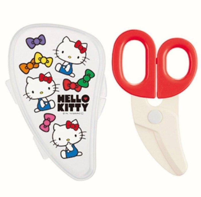 日本 嬰幼兒  副食品食物剪刀(附收納盒) 安全剪刀