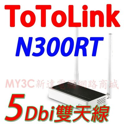 ToToLink N300RT 極速 無線 寬頻 分享器 WiFi 基地台 路由器 非 D-Link 華碩 TpLink