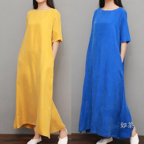 【如茶】2020夏 氣質銅氨絲寬鬆長連衣裙洋裝
