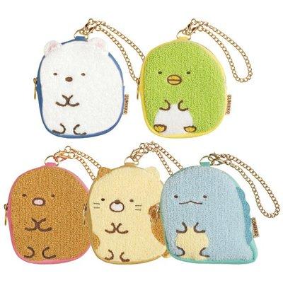 日本限定 角落生物 刺繡 零錢包 收納包 化妝包 悠遊卡包 炸蝦 票卡夾 貓咪 角落小夥伴  帆布 小錢包
