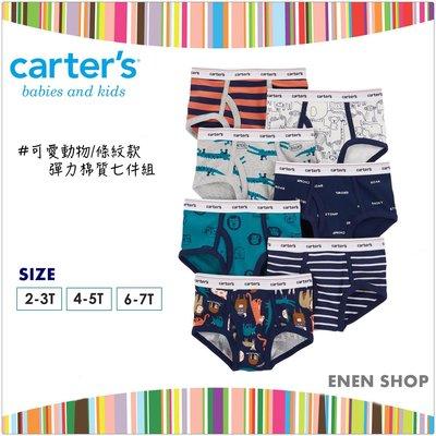 『Enen Shop』@Carters 可愛動物/條紋款彈力棉質內褲七件組 #37929310|2-3T-6-7T