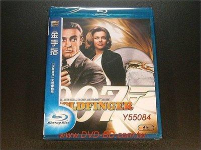 [藍光BD] - 007系列:金手指 Goldfinger ( 得利公司貨 )