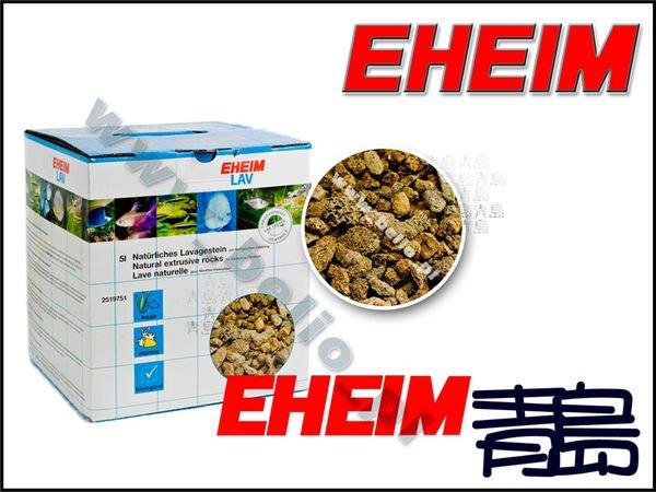 Y。。。青島水族。。。2519751德國EHEIM-----火山溶岩硝化石(原廠盒裝)==5L