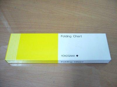 康榮科技二手儀器領導廠商 YOKOGAWA B9541AR FOLDING CHART (全新記錄紙)