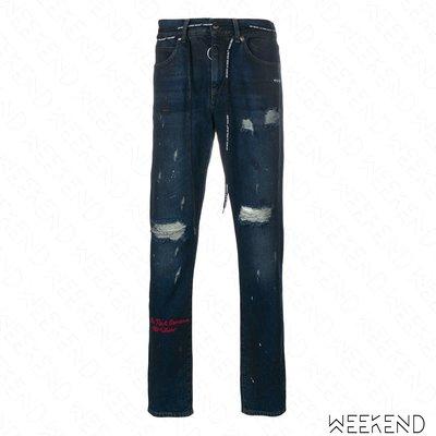 【WEEKEND】 OFF WHITE Do Not Remove 破壞 長褲 牛仔褲 深藍色 18秋冬新款