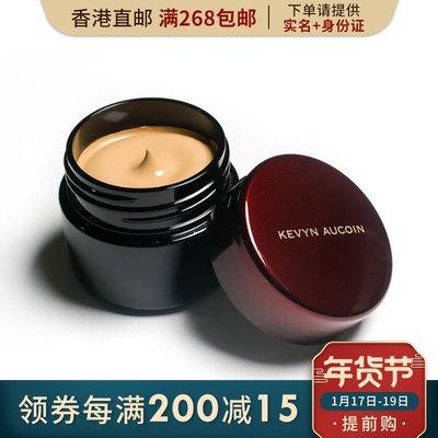 CHACHA小顧顧香港直郵 Kevyn Aucoin KA  Sensual Skin Enhancer遮瑕粉底霜18G