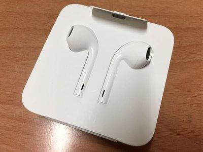 Apple 蘋果 全新原廠lightning 耳機 附3.5mm轉接 lightning 線ㄧ組 iPhone 7之後型號都適用