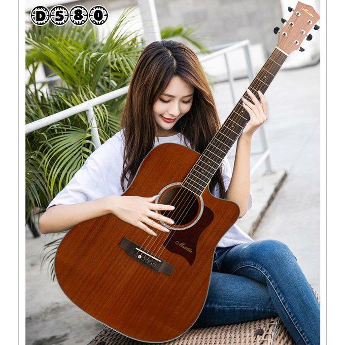 【嘟嘟牛奶糖】 41吋沙比利缺角民謠木吉他 41吋木吉他 大吉他 初學吉他 D580