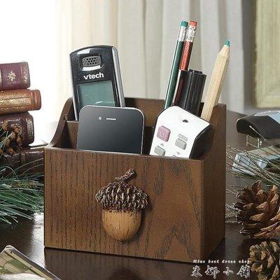 999那瀾多好 美式復古木質收納盒筆筒辦公室桌面小木盒遙控器整理盒下單後請備註顏色尺寸