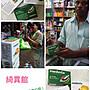 [綺異館] MEDIMIX 送旅行皂!最新品 印度皂 尚青ㄟ 美肌皂 125g 售印度香 khadi himalaya