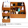 原木色紙巾盒木製化妝品收納盒梳妝台桌面收納架木質護膚品收納櫃