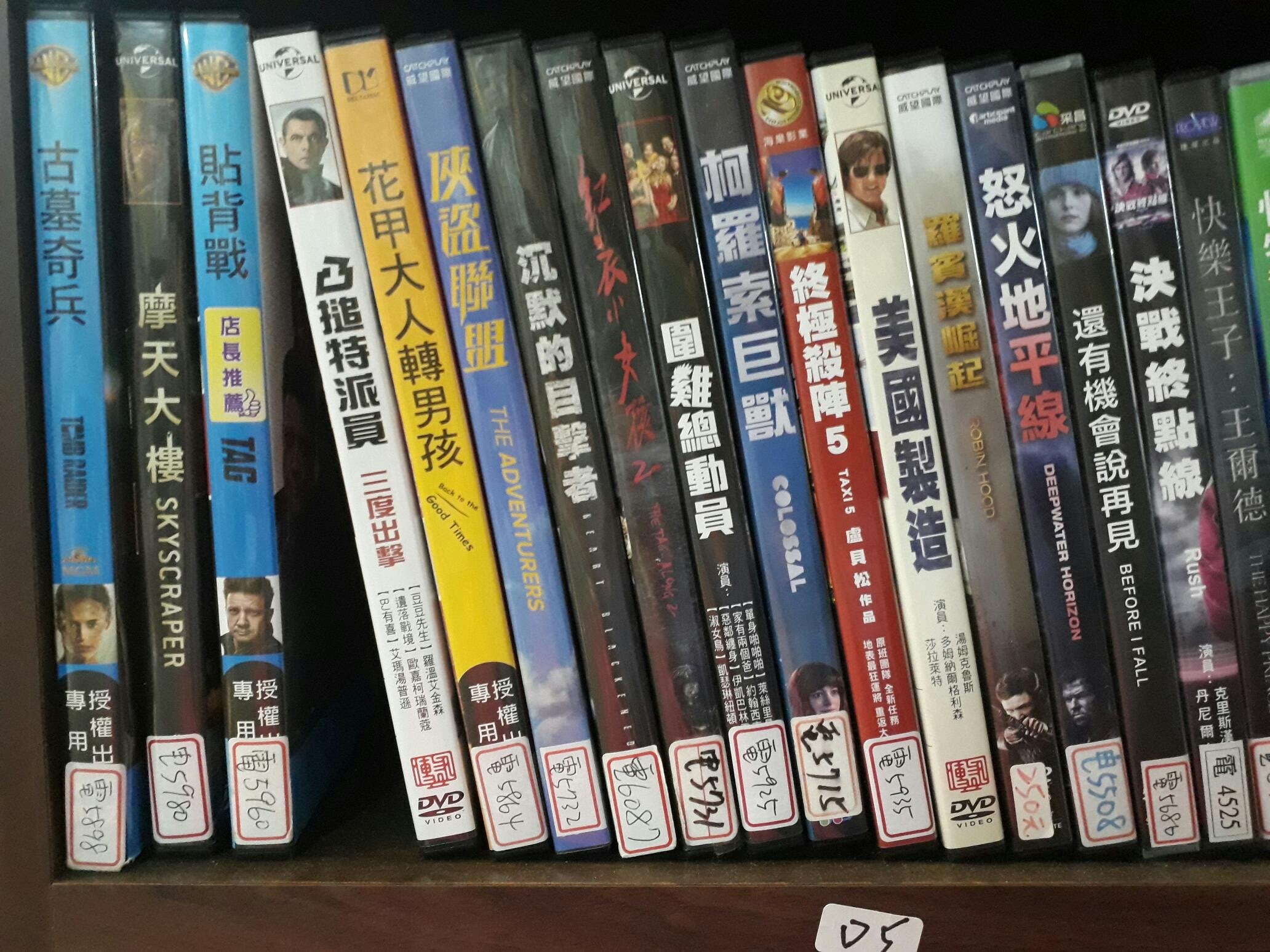 【超級賣二手書】電影DVD-《沉默的目擊者》-崔岷植、朴信惠、柳俊烈、李荷妮