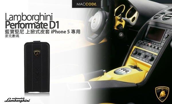 Lamborghini Performate D1 真皮 上掀式皮套 iPhone 5S / 5 /SE 全新 免運費
