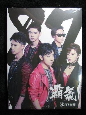 87樂團 - 霸氣 - 艾成 何豪傑 王瞳 阿修羅 樂咖 - 2018年 全新未拆版 - 201元起標
