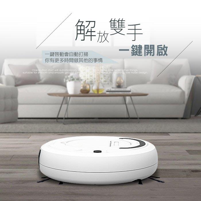 掃地機器人 小資族-實用USB充電吸塵掃地機 充電式 智能電動 掃地機 吸塵器 拖地機 三合一