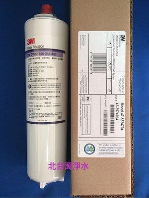 超取兩件免運 3M 濾心 淨水器 FM DWS1500 高效能濾心 可適用 AP531 AP135 北台灣專業淨水