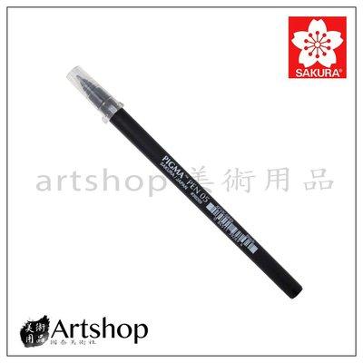 【Artshop美術用品】日本 SAKURA 櫻花 PIGMA PEN 禪繞畫 學習筆 黑 0.5mm #39269