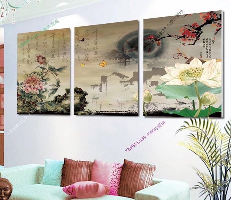 【30*40cm】【厚2.5cm】中國風畫-無框畫裝飾畫版畫客廳簡約家居餐廳臥室牆壁【280101_472】(1套價格)