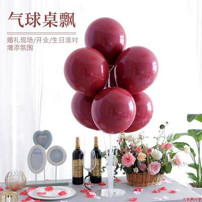 氣球 婚房佈置 開業裝飾 節慶裝飾 生日派對結婚房氣球立柱桌飄支架開業慶典生日派對用品落地飄路引裝飾布置