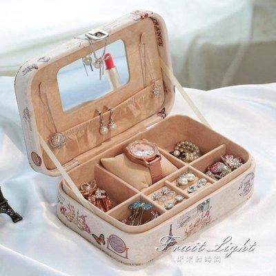 首飾盒 項錬耳釘化妝皮革韓版公主簡約首飾盒歐式珠寶飾品手飾手錶收納盒
