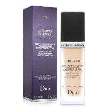 2016年5月新品 Dior迪奧CD超完美持久粉底液30ml