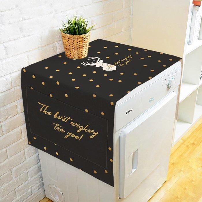 北歐風 幾何小清新洗衣機 乾衣機蓋布 防塵布 小冰箱蓋布 多功能蓋布 |悠飾生活|