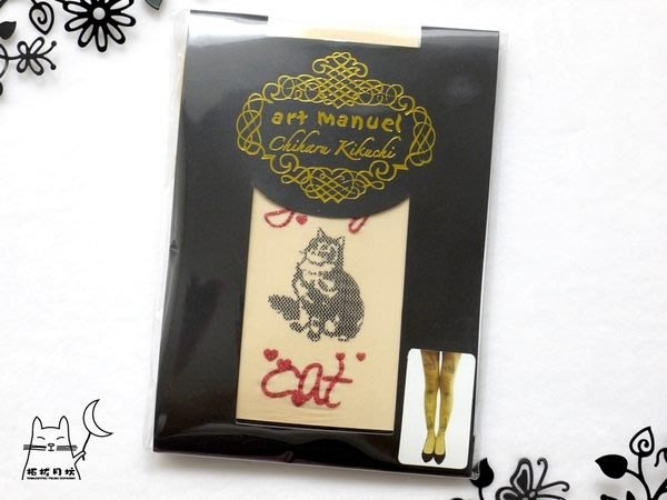 【拓拔月坊】日本品牌 art manuel 刺青感 亮紅蔥 cat貓 絲襪 現貨!