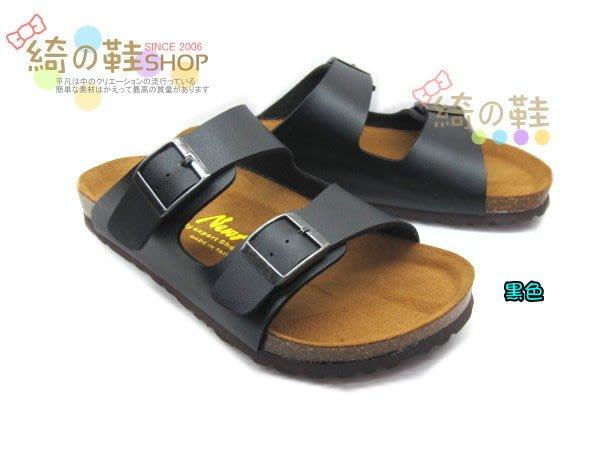 【超商取貨免運費】【女生柏肯鞋】New age 女生拖鞋款 1黑色22 MIT 台灣製造 非勃肯鞋