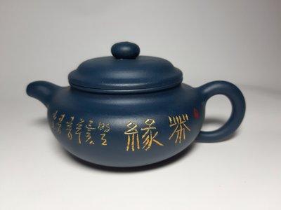 紫砂壺~茶緣仿古/天青泥