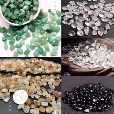 【 珈藏閣 】 5色一組天然原礦五行水晶200g碎石 水晶消磁淨化 開運水晶碎石 5包 / 組 每包40g 共200g