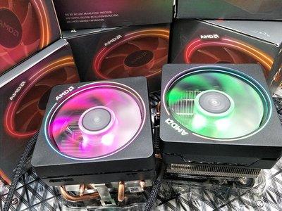 【全新未用】黑盒簡裝 全新 AMD Wraith Prism 光環 RGB燈控銅底四導熱管 AMD全系列通用 3700X