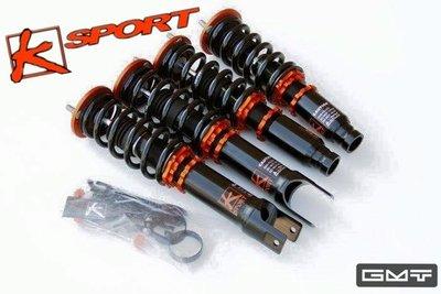 【中部輪胎】K-SPORT 高性能避震器/ 高低軟硬可調 日產 NISSAN TIIDA / BIG TIIDA