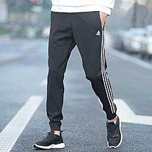 ⚡️潮鞋瘋⚡️ADIDAS長褲 Essentials DQ3076 三條線 直條紋 黑色 男生 運動長褲