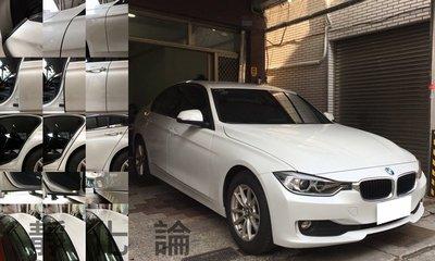 BMW 3系列 F30 328 335 全系列適用 (風切套組) 隔音條 全車隔音套組 汽車隔音條 靜化論 芮卡國際