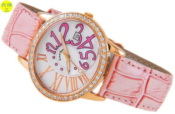 (六四三鐘錶精品店)GLOD STONE(真品).爪鑲鑽錶.特殊數字面盤.橢圓型玫瑰金殼!
