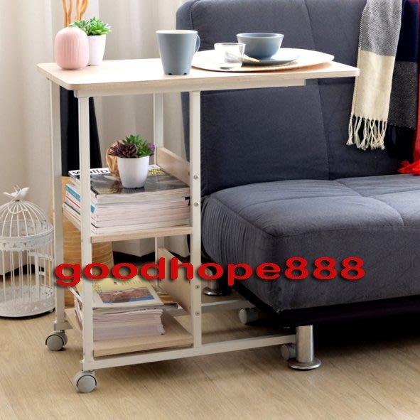 [自然傢俱坊]-365GZ-(活動)收納沙發邊桌/平板筆電工作桌/餐桌餐車-[DIY]-3M-85774-非偏遠免運費