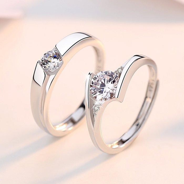 乾一925純銀仿真鉆石戒指女一對大鉆戒男士結婚求婚訂婚情侶對戒戒子