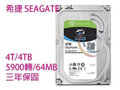 「Sorry」希捷 4T 4TB ST4000VX013 監控鷹 5900轉 SATA3 3.5吋 監控碟