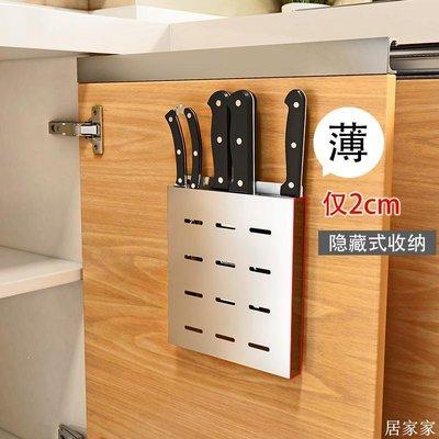 精選 304不銹鋼菜刀架刀座廚房置物架子壁掛 免打孔刀具省空間用品收納