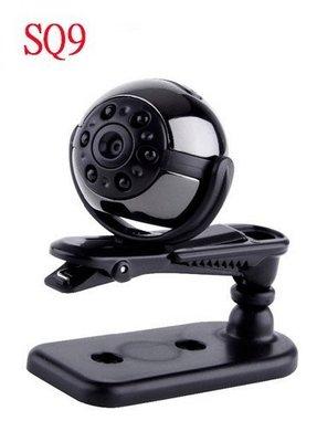 含發票 SQ9 高輕微型迷你攝影機 攝...