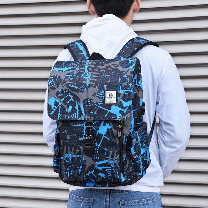 SX千貨鋪-韓版雙肩包休閑商務旅行大容量電腦背包高中學生書包男時尚潮#男士背包#書包#單肩包#書包