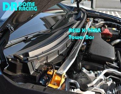 『通信販售』D.R DOME RACING NISSAN NEW X-TRAIL 引擎室拉桿 高強度輕量化 T32