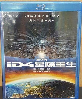 二手BD/DVD專賣店【ID4星際重生 3D+2D】台灣正版二手藍光光碟