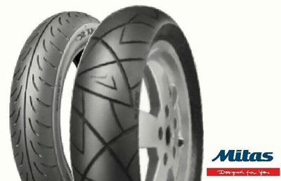 (輪胎王)MY125超級組合胎前輪 BS SC1 120/80-14+後輪MC38 120/80-14  14吋胎