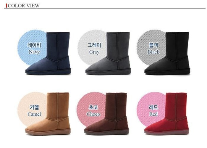 『※妳好,可愛※』 韓國雪靴~正韓國製 Ollie中筒內增高 雪靴親子雪靴 雪地靴 貓掌 貓爪布標 仿麂皮