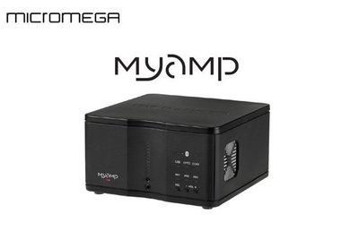 【尼克放心】micromega myamp 綜合擴大機 (內含 dac 耳擴 支援藍芽) 黑/ 白雙色